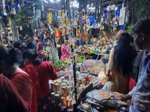 about-saptahik-bazar