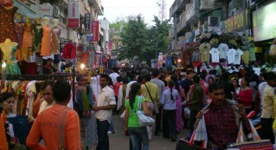 saptahik-bazar-photo-1